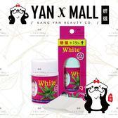 升級加大版|泰國 white 蘆薈膠毛孔粉刺凝膠面膜 (70g+面膜紙) x1盒 ❤ 妍選