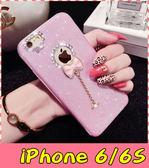 【萌萌噠】iPhone 6 / 6S (4.7吋) 新款星空閃粉蝴蝶结保護殼 氣質閃粉 蝴蝶結吊墜 全包矽膠軟殼