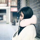 記憶棉u型枕便攜旅行飛機枕頭u形護脖子頸椎頸部靠枕可摺疊『獨家』流行館