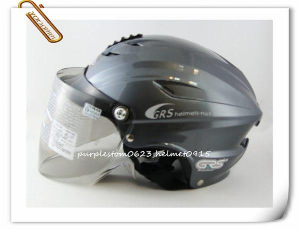 林森●GRS半罩安全帽,半頂式,瓜皮帽,雪帽,760,灰