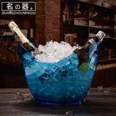 元寶冰桶冰桶塑料紅酒冰桶酒吧冰桶香檳桶亞克力啤酒KTV冰桶歐亞時尚