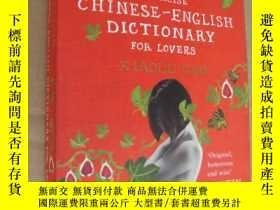 二手書博民逛書店A罕見Concise Chinese-English Dicti