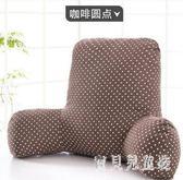 沙發腰枕 靠枕座椅辦公室腰靠床頭汽車椅子靠背墊 BF16183『寶貝兒童裝』