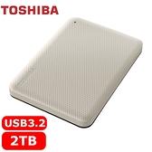 TOSHIBA Canvio Advance V10 2TB 外接式硬碟 白