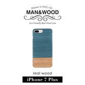 【G2 STORE】Man&Wood iPhone 7 Plus 5.5吋 天然木紋 保護殼/背蓋 - Denim