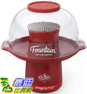 [停止供貨請改買Cuisinart] 爆米花機 Presto 04868 Orville Redenbacher's Fountain Hot Air Popper