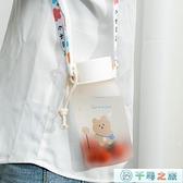 磨砂玻璃水杯女網紅背帶可愛水瓶簡約清新森系學生【千尋之旅】