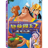 【迪士尼動畫】變身國王2: 高剛外傳-DVD 普通版