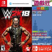 NS WWE 2K18(美版代購)
