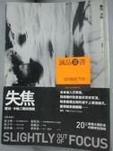 【書寶二手書T8/攝影_KLI】失焦_羅伯.卡帕