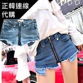 克妹Ke-Mei【AT45768】正韓連線代購 心機系龐克拉鍊毛邊前短後長牛仔短褲