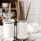 簡約 餐具陶瓷瀝水架 餐具架 收納架 陶瓷筷子筒 餐具筒 瀝水架【RS1043】