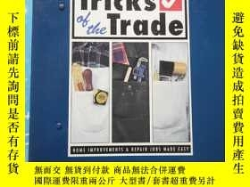 二手書博民逛書店TRICKS罕見OF THE TRADE 3 HOME IMPROVEMENTS & REPAIR JOBS MA