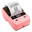 標簽列印機 二維條碼手持便攜式藍芽熱敏超市價簽打價格標簽機 【618特惠】