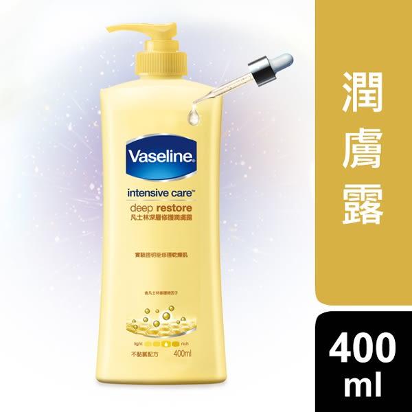 凡士林深層修護潤膚露400ml【康是美】