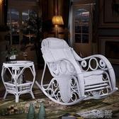 藤椅 真藤編搖椅 大人藤藝逍遙椅子涼椅休閑躺椅 老人家用靠背藤椅沙發 快速出貨