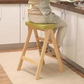 YAHOO618 ◮餐凳家用折疊凳便攜式梯子成人簡約椅子廚房小凳子實木高板凳梯凳韓趣優品☌