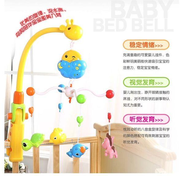*粉粉寶貝玩具*鹿寶寶床頭音樂鈴~造型可愛~
