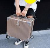 迷你行李箱輕便小型登機拉桿箱女密碼旅行箱子男18寸韓版小清新YYP   琉璃美衣