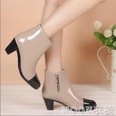新款韓版時尚雨鞋女款短筒防滑雨靴高跟雨季防水工作鞋塑膠鞋     MOON衣櫥