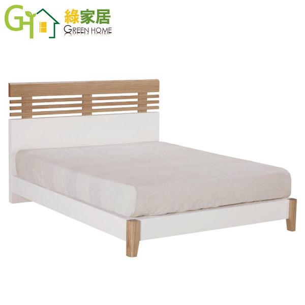 【綠家居】沃莉娜 原木紋5尺二件式床台組合(蜂巢床墊+雙人床)