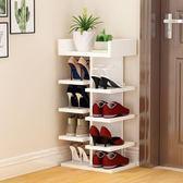 簡易實木鞋架家用多層鞋柜客廳多功能置物架經濟型防塵收納架WY 全館八八折下殺