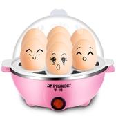 煮蛋器煮蛋器迷你單層煮雞蛋機小型功率蒸蛋器自動斷電家用宿舍早餐神器 俏女孩