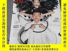 二手書博民逛書店時尚雜誌罕見封面黃渤Y367923 出版2016