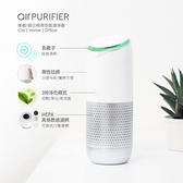[富廉網] PROBOX 智慧偵測車載居家兩用高效能空氣清淨機 車用空氣機 空氣機 清淨機