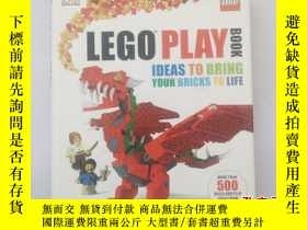二手書博民逛書店LEGO罕見PLAY BOOK:IDEAS TO BRING Y
