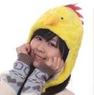 可愛動物帽黃雞黃鳥頭套 兒童大人成人造型...