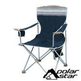 PolarStar 民族風豪華太師椅 藍 休閒椅 露營 大川椅 巨川椅 戶外 露營 P16775