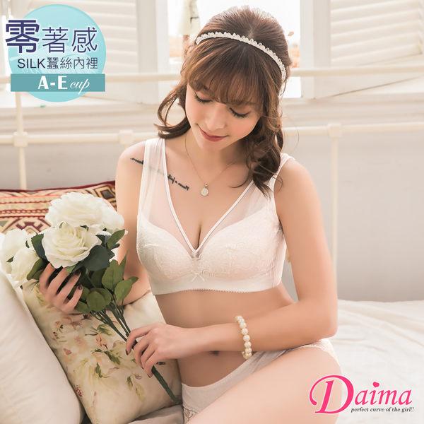 成套 煥雅時尚(A-E)雙色蕾絲無鋼圈網紗機能成套內衣(白色)【黛瑪Daima】8251