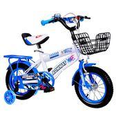 兒童自行車3-6-9歲男孩女孩12寸14寸16寸18寸20寸童車腳踏車單車  ATF  極有家