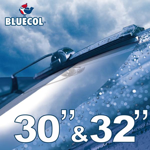 BLUECOL藍雀Aero-Flexible高彈性氣動軟骨雨刷30吋&32吋