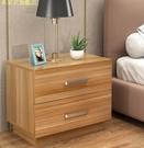 特價床頭柜現代簡約儲物柜子臥室收納柜簡易家用小型北歐風床邊柜 【現貨快出】YJT