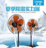 工業風扇-商務工業電噴霧風扇製冷降溫加冰水霧冷濕霧化強力家用落地扇搖頭 城市部落