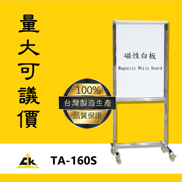 【限時特賣】TA-160S Cork Board 標示/告示/招牌/飯店/旅館/酒店/俱樂部/餐廳/銀行/MOTEL/遊樂場