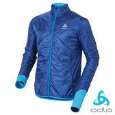 Odlo PRIMALOFT造型保暖外套 男 寶藍