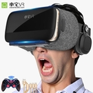 小宅z5vr眼鏡一體機4d虛擬現實3d眼...