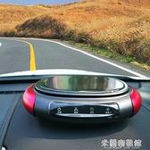 車載淨化器 太陽能車載空氣凈化器汽車內用消除臭異味煙粒香薰負離子氧吧 618大促銷YYJ