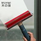 現貨-神奇紗窗專用清潔刷玻璃刮水器擦玻璃器刷子【A085】『蕾漫家』