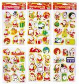 11入立體聖誕貼 (單組不挑款) 聖誕節 聖誕節貼紙 (購潮8)