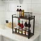 廚房置物架灶台面用品收納架子多功能免打孔多層油鹽醬醋調料架子