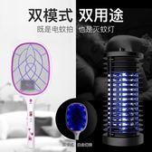 家用電蚊拍充電式蒼蠅拍超強力18650鋰電池USB大號網面滅蚊燈 瑪麗蓮安YXS
