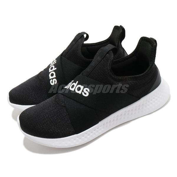 adidas 休閒鞋 Puremotion Adapt 黑 白 女鞋 無鞋帶 襪套式 運動鞋 【ACS】 FX7326