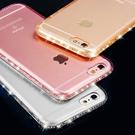 iPhone 6 6s Plus 低調奢華鑲鑽透明保護殼 TPU 軟殼 水鑽邊框 不掉鑽 手機殼 蘋果6