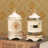 歐式陶瓷芽簽筒高檔芽簽罐創意芽簽瓶棉簽盒客廳茶幾餐桌裝飾擺件