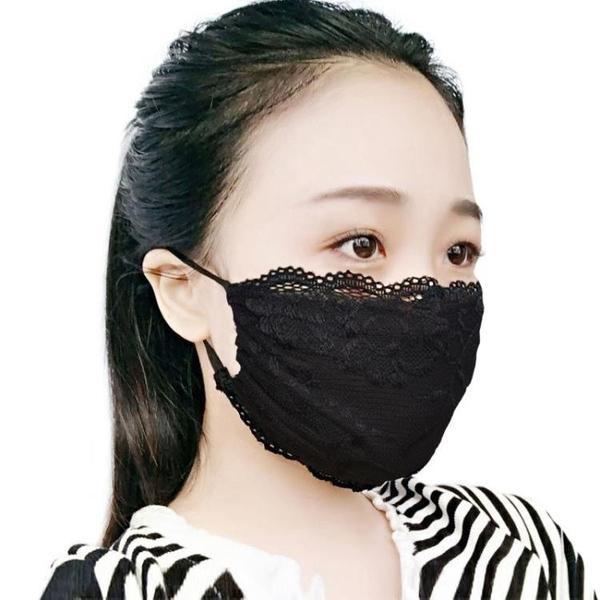 買一送一 防曬口罩可清洗防紫外線女春夏季薄款蕾絲透氣黑色可調節單層面罩 韓美e站