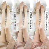 肉色打底褲女自然薄款光腿秋冬神器早秋季連褲襪中厚絲襪女春秋款 安妮塔小鋪12-20